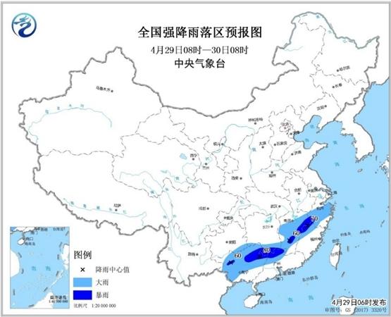 暴雨蓝色预警:广东湖南等南方6省区局地有暴雨