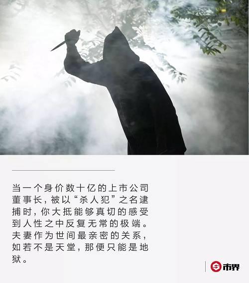 葵花朱门情仇录