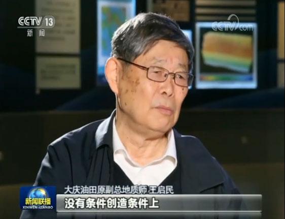 【爱国情 奋斗者】铁人精神传承60载 我为祖国奋斗加油