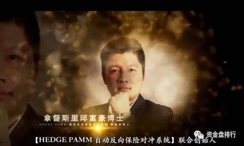 """【曝光】""""GCG ASIA外汇�富金融""""骗局揭穿,前身是去年跑路的RCFX,权威机构证实是马来西亚骗局!!"""