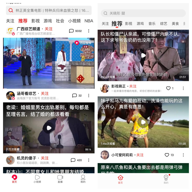 腾讯的尴尬战场:火锅视频对标西瓜 能否为yoo再续一命