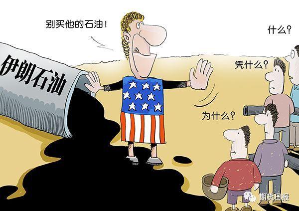 """面对美国的制裁升级,伊朗则表现出了不弱的抵抗态度,表示将拼尽全力打破美国的""""阴谋""""。日前伊朗石油部副部长还透露伊朗正在绕过美国制裁,动用全国所有资源在""""灰色市场""""出售原油。昨日,欧洲国家对美国的制裁也再次做出了反应,欧洲多国联合发布了措辞强硬的声明,誓言继续推动与伊朗的合法贸易。"""