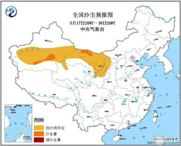 沙尘暴蓝色预警!新疆内蒙古局地有沙尘暴
