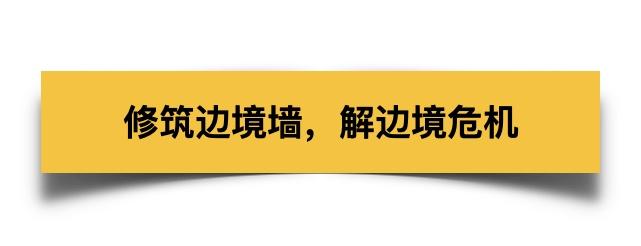 重磅! 川普公布最狠移民政策大改革! 大砍人数 影响所有华人!