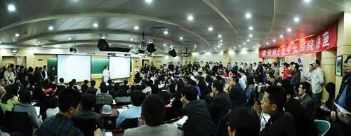2011年刘士余回清华讲座
