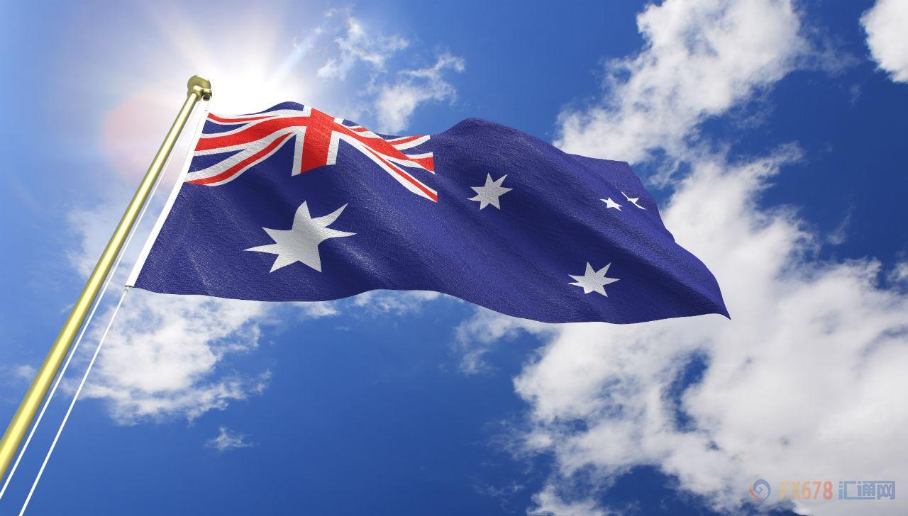 澳元前景太暗淡!即使英国无协议脱欧,镑澳跌幅难逾4%