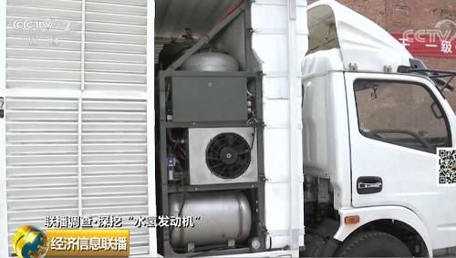"""对于庞青年的""""水解制氢技术"""",尹召翼也持保留态度。"""