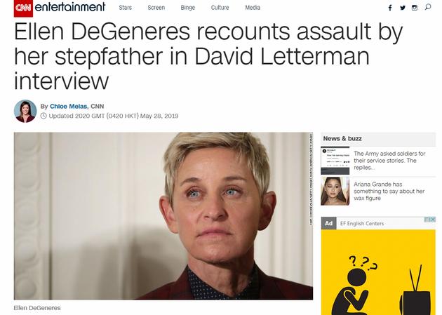 美国CBS《艾伦秀》主持人自曝曾遭继父性侵