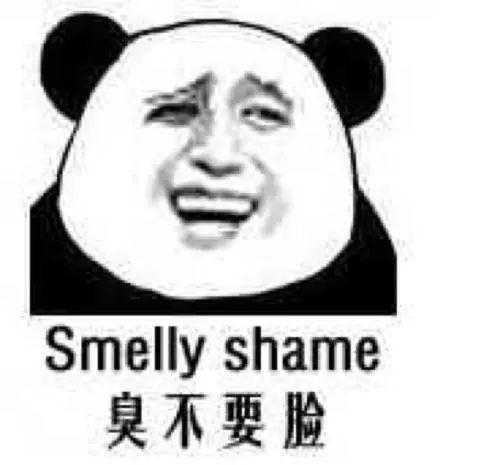 """对于这样的""""公开抹黑中国""""的行为,CGTN主播刘欣给出了自己的态度,强烈反击。"""