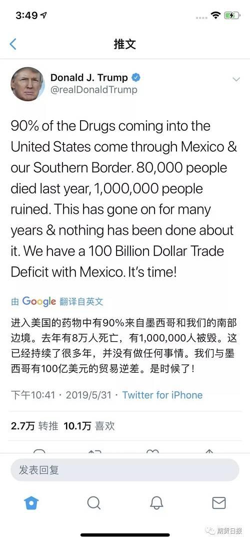 据了解,此前特朗普还通过这一平台多次表达其对中美贸易、俄美以及欧美贸易等问题的想法,并因此影响到全球投资市场。