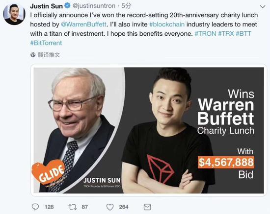 看起来,他像是花了3100万元请巴菲特给整个币圈做了个大广告。