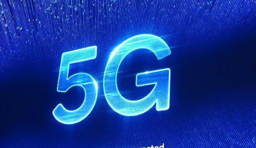 新华视点:5G发牌,起码会带来这些庞大转折!