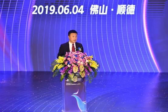 碧桂園集團首席信息官暨數字化管理中心總經理徐斌致辭