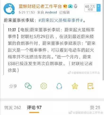 4月22日午后,西安东三环恒信奥迪4S店外,一辆停放在充电桩旁的蔚来牌新能源ES8汽车发生燃烧。消防立即赶到现场将火消逝,未造成人员伤亡,也异国其他财物亏损。