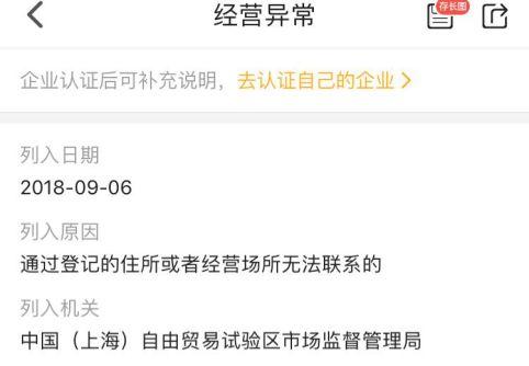 """上海放大招! """"一口气""""公布99家僵尸、失联类网贷!更多在路上…"""