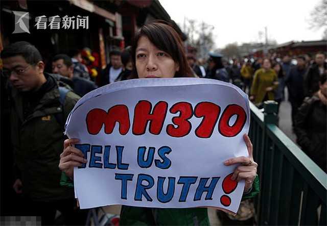 马航MH370机长扎哈里密友:他和空姐私生活乱 故意坠机