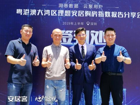 58同城发布深圳安居指数报告 南山、宝安等高新产业聚集区成找房首选