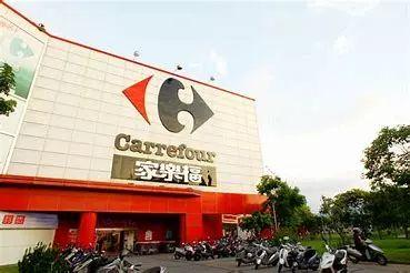 麦德龙出售中国业务的消息甚嚣尘上,没想到家乐福抢先一步。