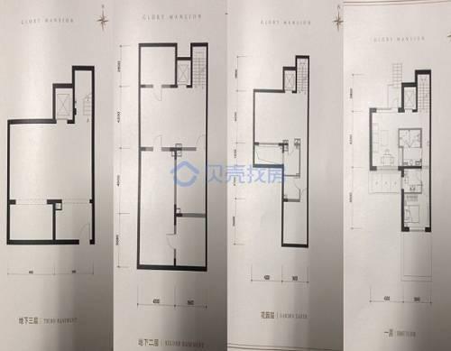350㎡四室两厅两卫户型图(来源:贝壳找房)