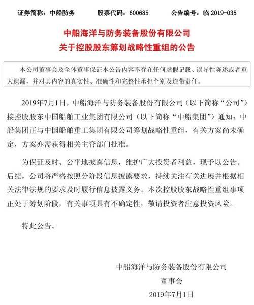 6.中国海防
