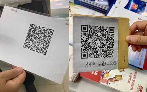 银行工作人员出示办理ETC业务的二维码。摄影:张弘
