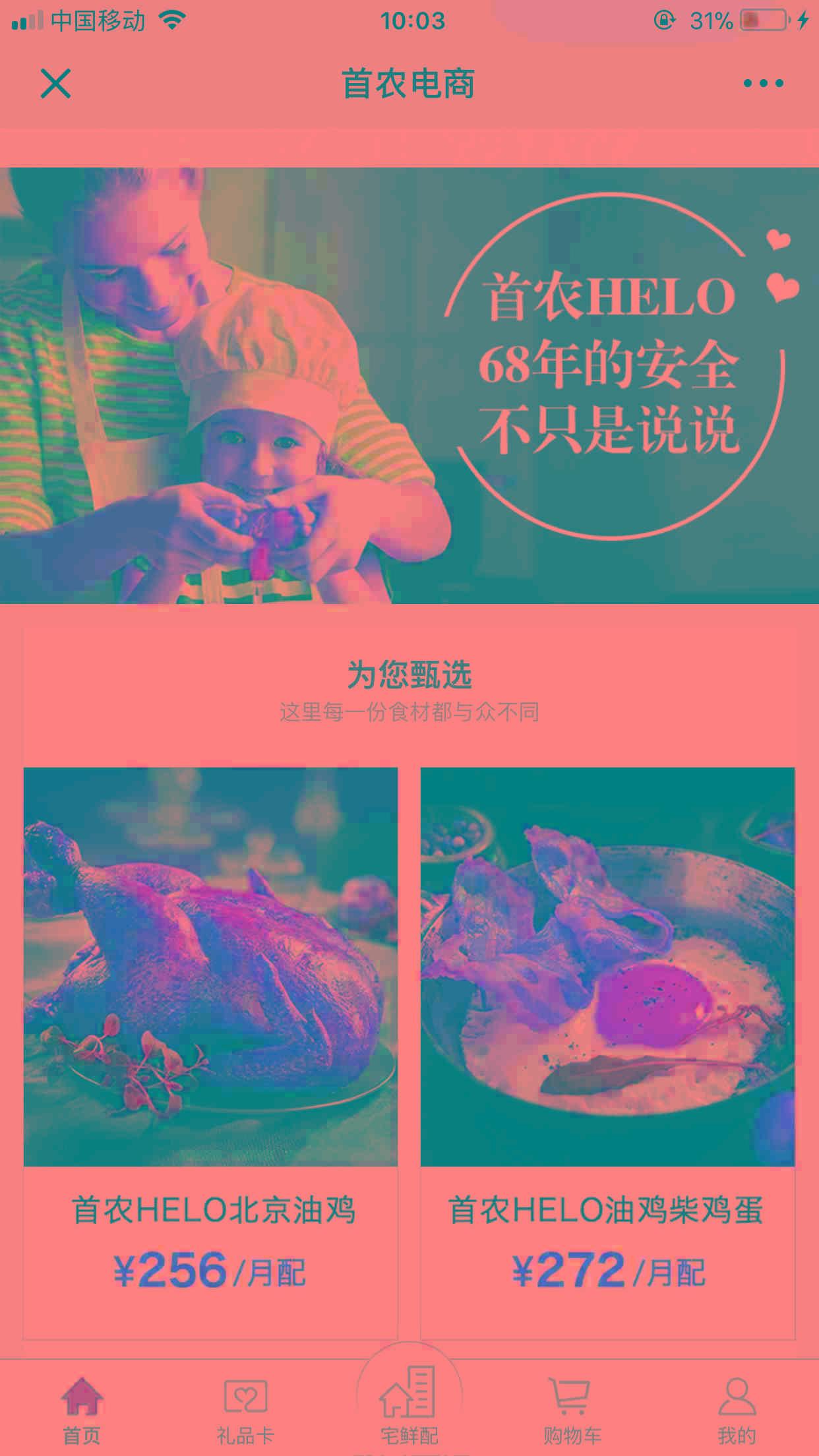 http://www.shangoudaohang.com/shengxian/212835.html