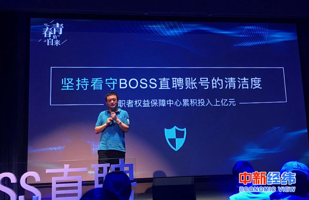 特困省养老金收不抵支,33865,BOSS直聘正在为上市做准备 CEO赵鹏:我们仍是微利企业