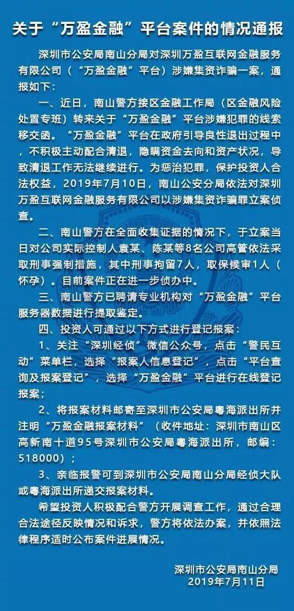 http://www.scqajy.com/tiyuhuodong/86868.html