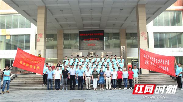http://www.hunanpp.com/caijingfenxi/43078.html