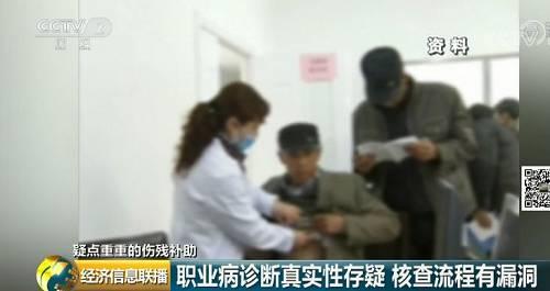 记者采访发现,一些领到补助金的病退职工,似乎对自己患矽肺病的情况并不清楚。