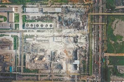15人死亡、15人重伤 河南义马气化厂发生爆炸