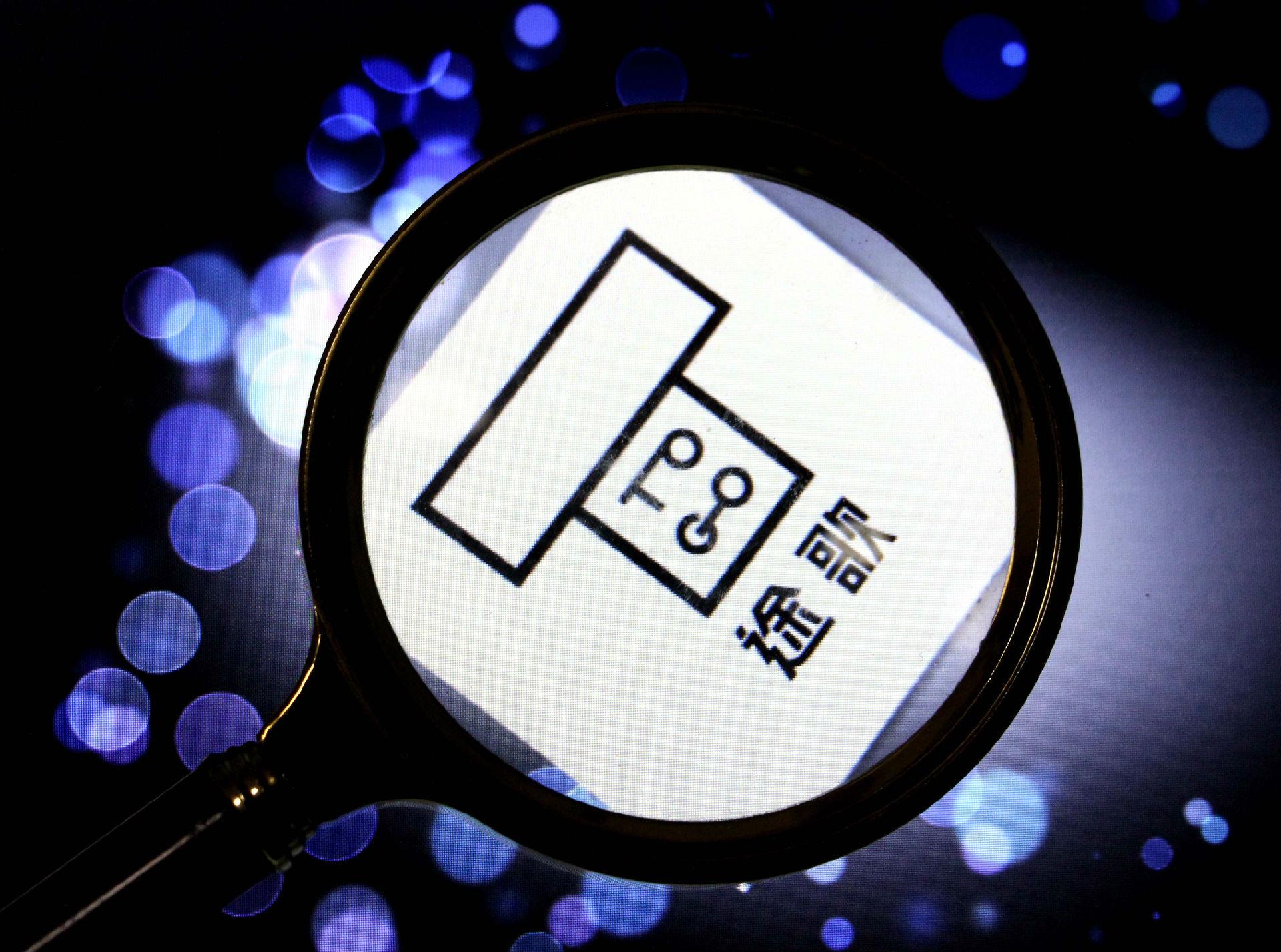 途歌创始人王利峰卸任法人及董事长 公司此前曾传拖欠押金