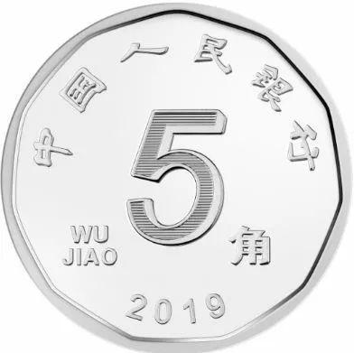 金属硬币的颜色由其材质决定。以往5角硬币呈现黄色,是由于其基本材质均为含铜合金。