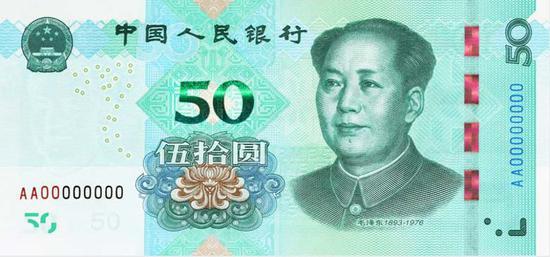 2015年版100元人民币应用过的光变镂空开窗安全线、磁性全埋安全线、竖号码、白水印等防伪特征,这次也都运用到了50元、20元、10元纸币的身上。