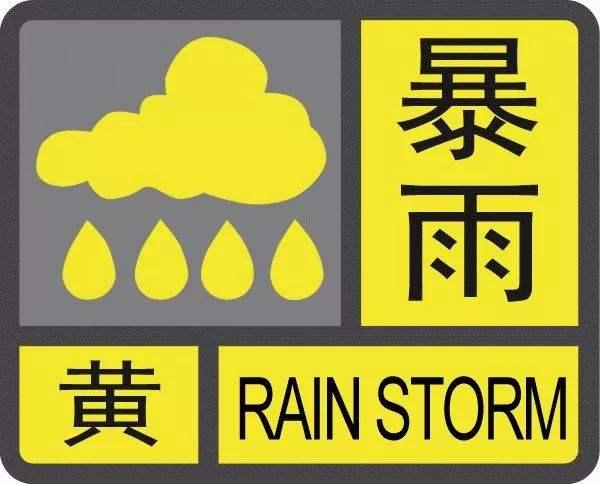 今天下午河北降雨继续 个别地点有大暴雨