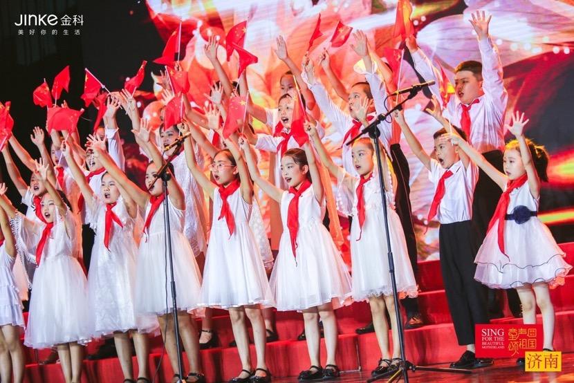 百团千人 童声万里 唱响十城 听见美好,金科集美杯全国首届儿童合唱节圆满落幕