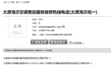 http://www.pygllj.live/wujinjiadian/408380.html
