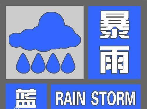 中到大雨+局地暴雨!大范围降雨持续……