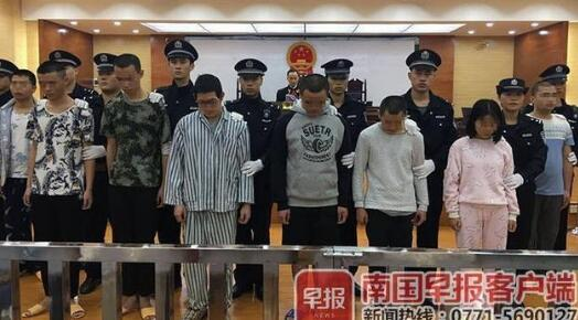"""网红主播获刑8年 小辣椒事件由社会摇引发的""""血案"""""""