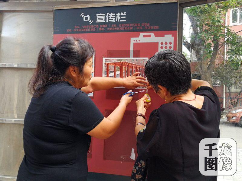 北京朝阳红庙社区这样记录社区蜕