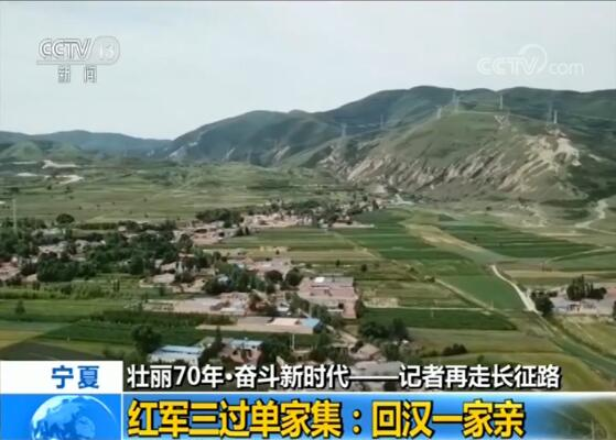 北京飞艇一期单双计划软件