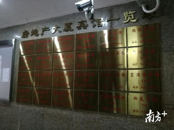 上半年深圳火灾形势整体平稳,罗湖房地产大厦火灾隐患整改初见成效
