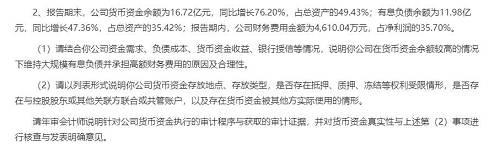 会计师事务所对年报同样是出具了无保留意见的审计报告。