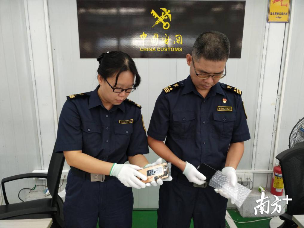 """江�T海�P在跨境包裹中查�@40�K�子�""""洋垃圾"""""""
