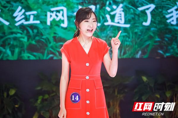 http://www.awantari.com/hunanxinwen/54178.html