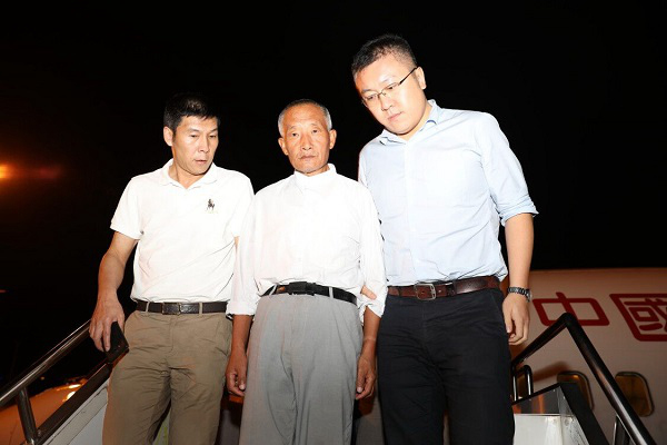 http://www.23427.site/kejizhishi/17802.html