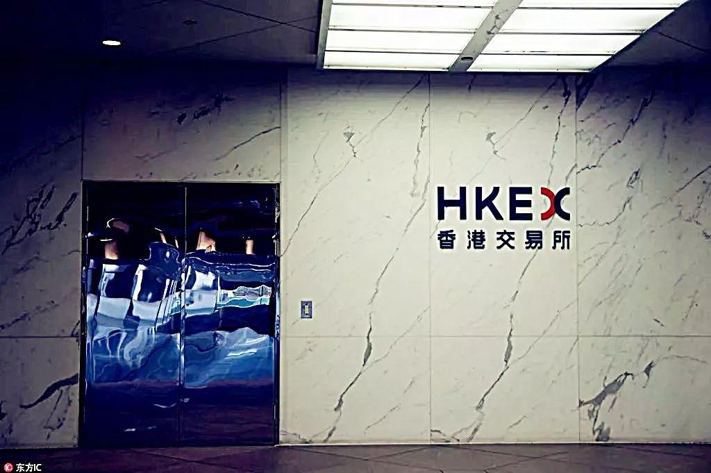 """导语:""""这应该跟香港社会环境的变化没有直接关系"""",主要原因是定价难。"""