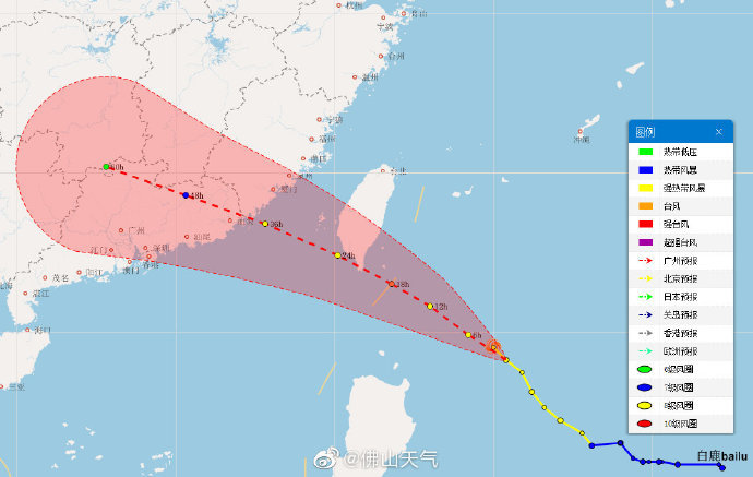"""台风""""白鹿""""周六夜间或登陆粤东,佛山发布重大气象信息快报"""