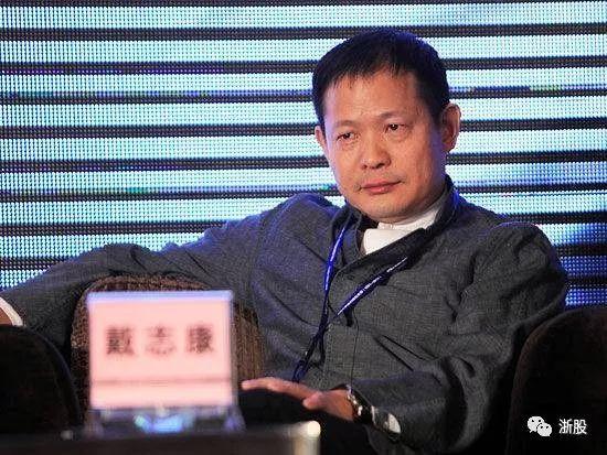 重磅:上海证大戴志康投案,41人被控