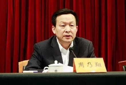 江苏苏州市委书记周乃翔转岗央企 系中央候补委员